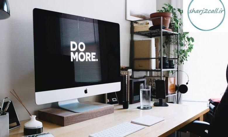 کار و تحصیل در خانه
